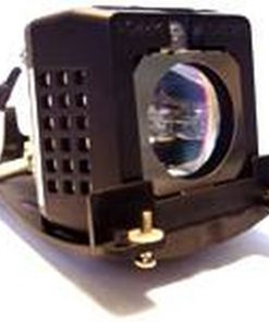Plus 28 061 Projector Lamp Module